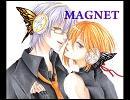 【びーつー】 初めてmagnetを 【歌ってみた】