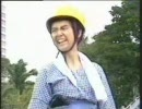 南野陽子 - へんなの!!