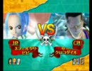 【ワンピース】女キャラ連合VSその宿敵【アンリミテッドクルーズ】