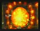 サガフロンティア1 -T260G編ラストバトル(7ターン)-