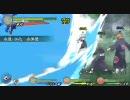 【PSP】ナルティメットアクセル3 水月(必殺技有り)、シズネ、他