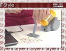 「T:Style」冬の陣 アイテム紹介ムービー 「T:Style USB 掃除機 DEC-101」