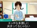 秋月涼と家庭教師りっちゃん ~女心と秋の月~