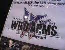 「WILD ARMS the Vth Vanguard」Anniversary Disc 1/4