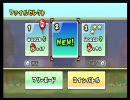 NewスーパーマリオブラザーズWii 34分20秒 (RTA)