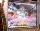 DQMB2 モンスターバトルロード2 vs ダークドレアム 前編
