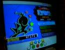 ニエンテEX FULL COMBO player:TATSU