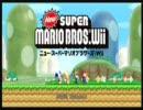 友情を深めようと New SUPER MARIO BROS Wiiをやってみたが失敗した【実況】⑧