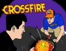 ボード・ジェームズ:CROSSFIRE
