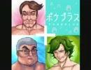 第79位:パワポケ【ポケプラス】 ~鬼鮫コーチの全レッスン~