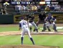 2007/08/23 イチローの内野安打