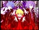 「Fate:Rebirth」歌ってみた【蛇足×りせは×ぽこた】