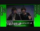 GODSGARDEN - 感想戦 #7 ウメハラ×こくじん解説