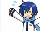 【KAITO】「くるみ☆ぽんちお」を歌わせよ