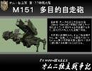 POWER-iDoLLS オムニ独立戦争記 19 「スピアーヘッド A Part」