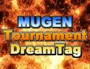 MUGENトーナメント ドリームタッグ OP thumbnail