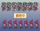 機動戦艦ナデシコ The blank of 3years 序章