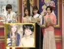 金曜アニメ館[2000年4月21日放送]