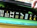 【ニコニコ動画】麻雀ルールを覚えた人のための麻雀講座=第6回 鳴き(1/2)=を解析してみた