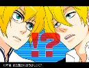 【レンオリジナル曲】ソライロ!【青春テクノポップ】