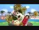ワンワンパラダイスでRED ZONE thumbnail