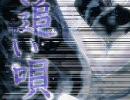 【KAIKO】「鬼追い唄」【オリジナル】