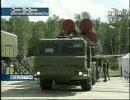 来たれ軍オタ 露地対空ミサイルS400モスクワ配備