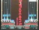 beatmania IIDX - Innocent Walls (NORMAL & ANOTHER)