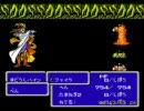 FF3-赤魔道師一人旅 その15~17 「炎と氷~酔剣~果てしなき大海原」