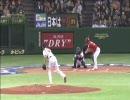 WBC 2009 第1ラウンドA組 Game 1 中国戦