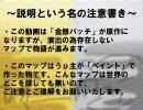 萌えもん(金 銀パッチ)でストーリー動画~萌芽最終話(黒幕編)