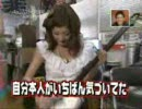 こりん星の明日 小倉優子 ゆうこりんシリーズ その5. ♪…♪