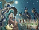 【VOCALOIDほとんどKAITO】クリスマス賛美