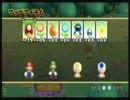 友情を深めようと New SUPER MARIO BROS Wiiをやってみたが失敗した【実況】⑩
