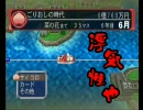 【桃鉄16】対決列島2009(仮) 第9夜前編【目的地・菜の花編】