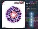 東方地霊殿 Lunatic 【TAS】 Stage1~3 高画質&高音質