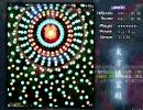 東方地霊殿 Lunatic 【TAS】 Stage4~5 高画質&高音質