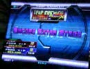 DDR SuperNOVA2-ENCORE TRIP MACHINE PhoeniX(EXPERT)