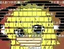 組曲『ニコニコ動画』 600万再生・400万コメント祭の職人技を観てみよう thumbnail