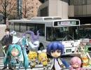 【西鉄】西日本鉄道社歌