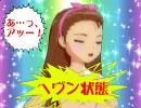 アイドルマスター 実況765プロ野球 激闘編第2話