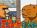 天体戦士サンレッド FIGHT. 41(2期第15話) thumbnail