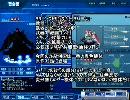 [SDガンダム] カプセルファイターオンライン MS紹介No9