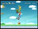 友情を深めようと New SUPER MARIO BROS Wiiをやってみたが失敗した【実況】⑫