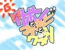 【東方】リボンとマタタビとワタシ【手描き】 thumbnail