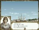 【大航海時代IV】7つの海で実況プレイ第40回(凍てついたバラ)