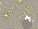 【うたってみた】Starduster【korumi】