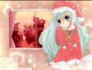 【非リア充の】サンタ イン 台所 - 初音ミク.edt【クリスマス】