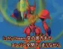 【ニコカラ】 In My Dream  【 on vocal