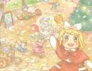 【鏡音リンオリジナル曲】chou A la creme?恋の魔法はシュークリィム!??